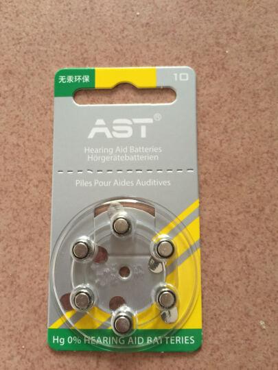 欧仕达(AST) AST欧仕达助听器电池 进口锌空助听器电池 10A  312A  13A 675 675A电池6粒装 晒单图