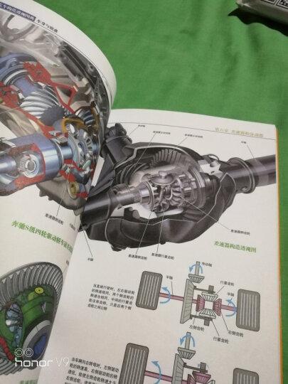 汽车维修书籍 汽车构造透视图典车身与底盘 发动机与变速器 图解汽车构造与原理 晒单图