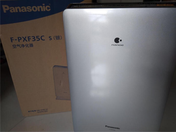 松下(Panasonic)空气净化器F-PXF35C-S 防雾霾PM2.5除甲醛过敏原二手烟离子杀菌家用 晒单图