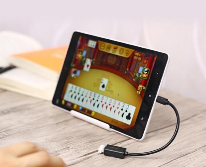 绿联 OTG数据线 Micro USB转接头线 安卓平板/手机U盘连接器 支持华为/小米/三星/魅族 扁线 15cm 10395 白 晒单图