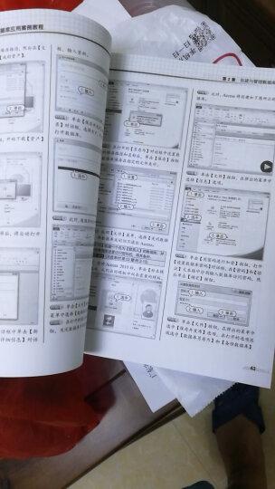 Access 2010数据库应用案例教程(附光盘)/计算机应用案例教程系列 晒单图
