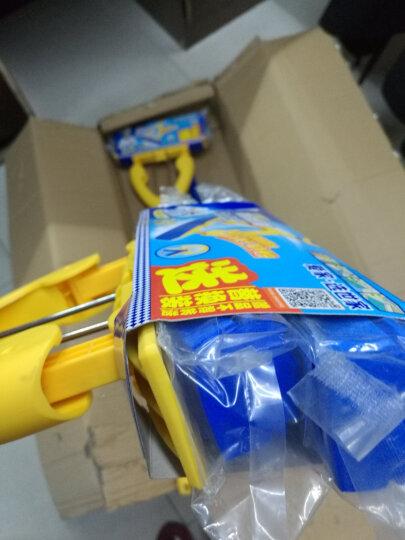超洁平板拖把拖布家用木地板瓷砖夹固式擦地托把夹毛巾墩布地拖 夹固式平板拖把21014含2块拖布 晒单图