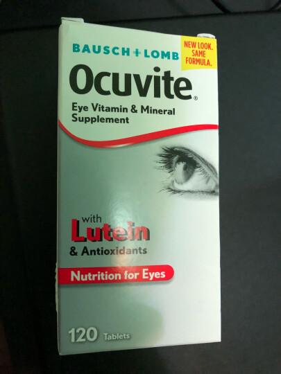 博士伦Ocuvite叶黄素成人儿童护眼120粒 保护视力缓解视疲劳飞蚊症美国原装进口 博士伦叶黄素3瓶 晒单图
