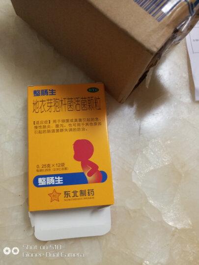 聚克 整肠生 地衣芽孢杆菌活菌颗粒 12袋 1盒装 晒单图