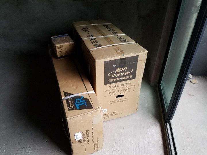 美的(Midea)中央空调变频风管机一拖一家用商用冷暖电辅空调直流变频系列吸顶式 大2匹GRD电商专供适用25-28㎡ 晒单图