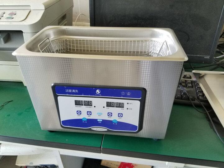 洁盟(skymen) 超声波清洗机 工业 五金线路板实验室清洁机 JP-100S  30L  600W 晒单图
