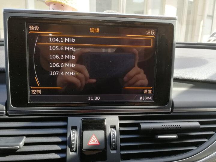 漾峦柚(yanluany)奥迪A6L 仪表盘膜 中控屏幕 导航钢化玻璃膜 保护膜贴膜 A6L(12-18年款) 原车导航8寸(钢化膜) 晒单图
