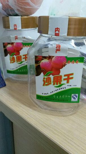 北果传奇 水果干海棠果干沙果干休闲零食孕妇零食瓶装118g 晒单图