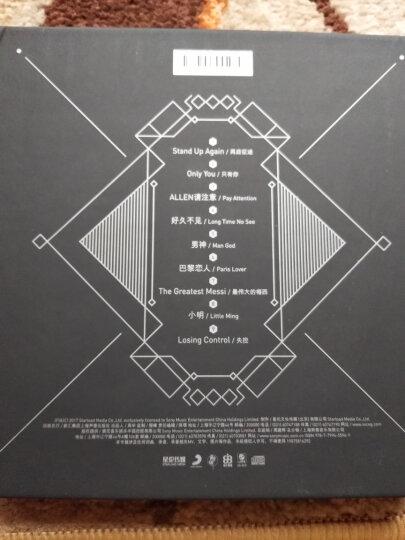 苏醒 / 再启征途 晒单图