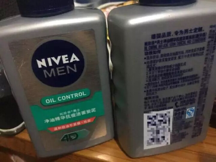 妮维雅(NIVEA)男士水活小蓝管套装(精华露50g*2) 晒单图