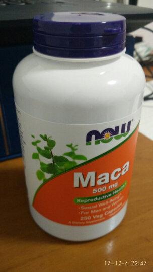 美国进口诺奥Now高浓度玛卡男性保健品玛咖250粒/瓶玛卡精华片成人保健 玛卡100粒两瓶装 晒单图