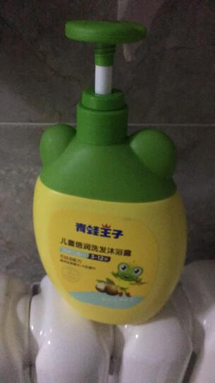 青蛙王子 儿童舒爽沐浴露 宝宝沐浴乳 360ml 澳洲坚果油 柠檬精华 晒单图