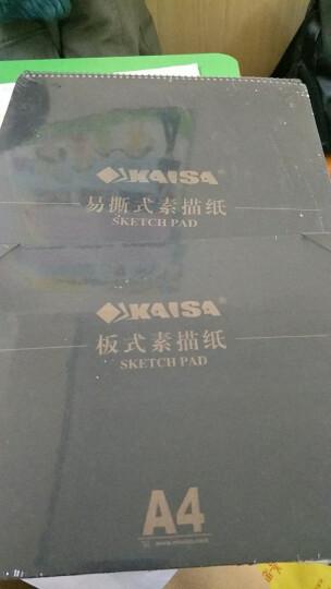 凯萨(KAISA) KS-02695四面封胶板式素描纸/素描本A4 200g24张/本 晒单图