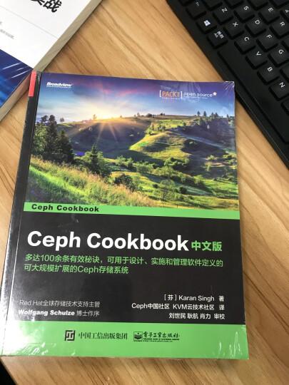 Ceph Cookbook 中文版 晒单图