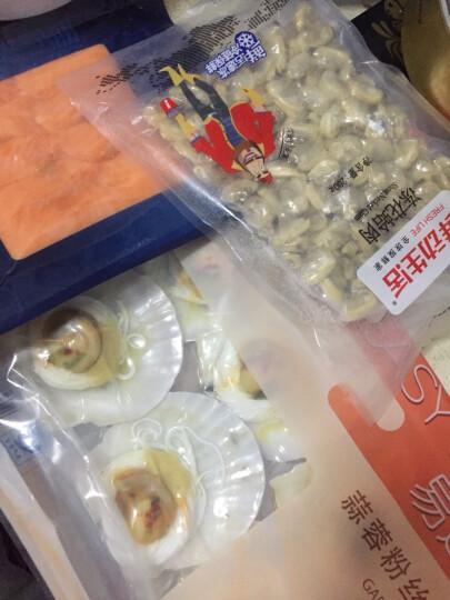 世信 冷冻巴沙鱼片 500g 2片 袋装 海鲜水产 晒单图
