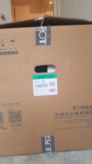方太欧式顶吸式抽吸油烟机燃气灶煤气灶家用烟灶套装EMD1T+HT8BE(天然气) 晒单图