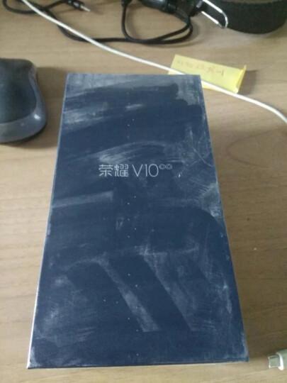 荣耀 V10 尊享版 6GB+128GB 沙滩金 移动联通电信4G全面屏游戏手机 双卡双待 晒单图