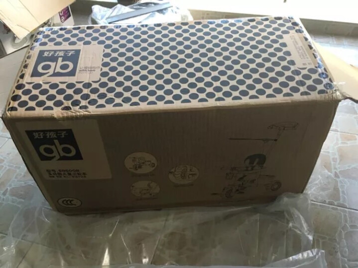 好孩子官方旗舰店gb三轮车儿童脚踏车宝宝童车婴儿玩具手推车1-3岁 SR600 蓝色(SR600R-L009) 晒单图