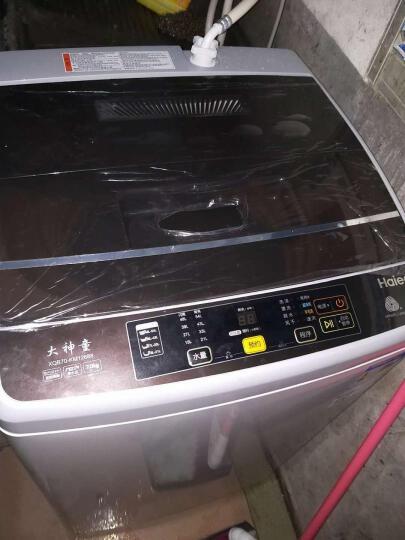 海尔(Haier) 7kg公斤家用大容量全自动波轮洗衣机 XQB70-KM12688(7公斤) 晒单图