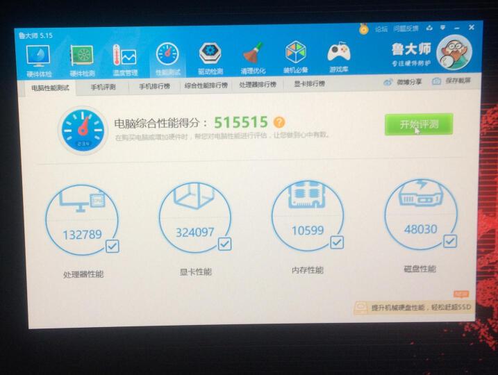 惠普(HP)暗影精灵3 游戏台式电脑主机(i7-8700 8G Z370 1T+128GSSD GTX1070 8G独显  三年上门) 晒单图