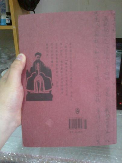 我的前半生 全本 爱新觉罗•溥仪 2007经典全本 晒单图