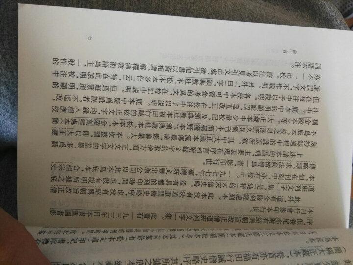 中国佛教典籍选刊:大宋僧史略校注 晒单图