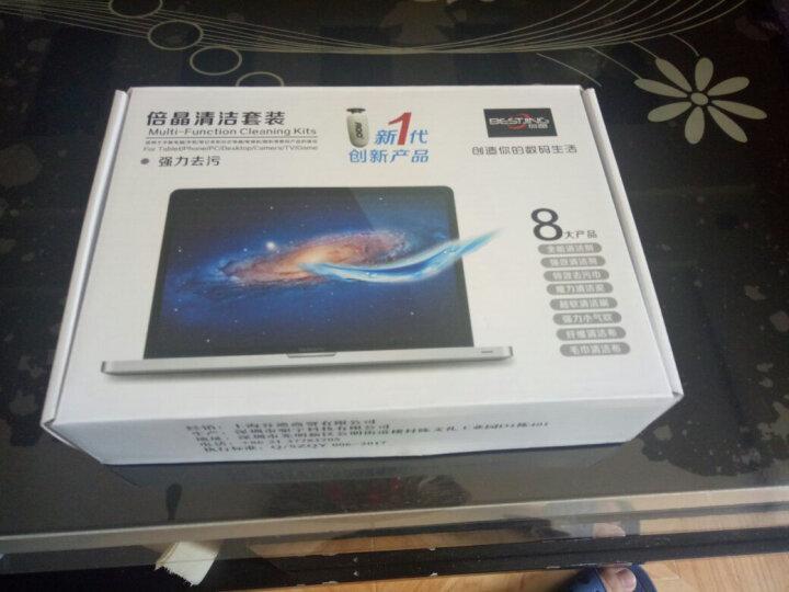 倍晶 mac苹果笔记本电脑macbook台式液晶电视屏幕剂布手机相机清洁套装联想戴尔华硕 清洁套装 晒单图