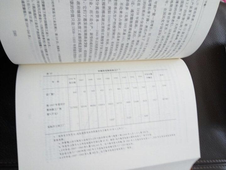 剑桥中华人民共和国史(1949年-1965年)(套装上下卷) 晒单图