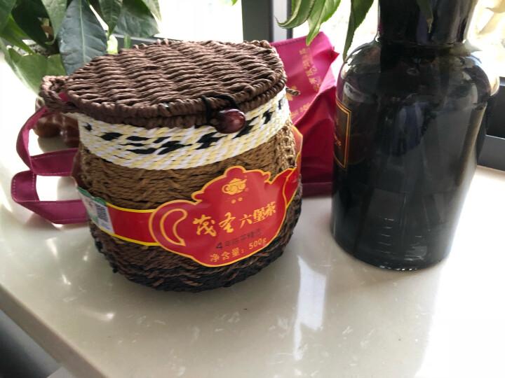 茂圣六堡茶黑茶4年陈化一级500g 广西梧州散茶陈茶叶LB118 晒单图