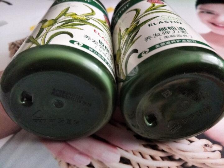 安安金纯护发弹力素柔顺干枯毛躁烫染修护保湿定型卷发专用橄榄精油润发乳 晒单图