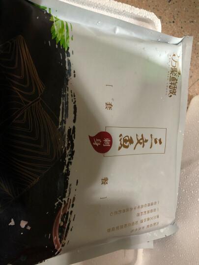 万聚鲜城 智利三文鱼刺身拼盘500g 袋装 刺身套餐  晒单图