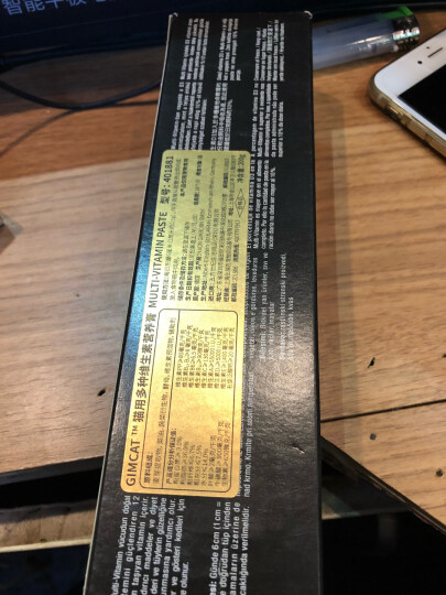 Opticat临期德国进口骏宝猫咪麦芽营养膏系列多种维生素营养膏 加强版营养膏200g 晒单图
