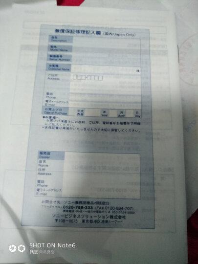 索尼(SONY) 高速sd卡SXS卡 A9 a6000 A7RM2 A7 X280内存卡 128G 300MB/s SF-G128 晒单图