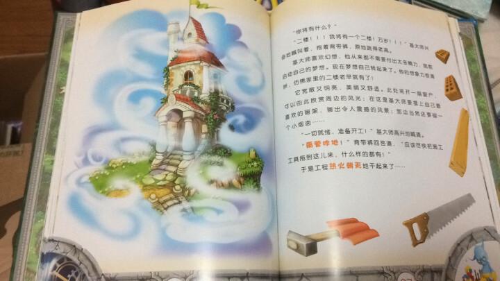 小叮当奇幻国:会说话的钟 晒单图