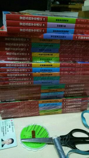 冒险岛数学奇遇记 41-45(套装共5册) 晒单图