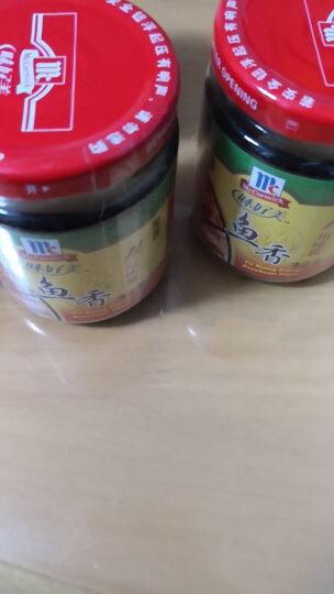 味好美 鱼香川味酱220G 中辣 葱姜蒜香浓郁 拌面 做菜 晒单图