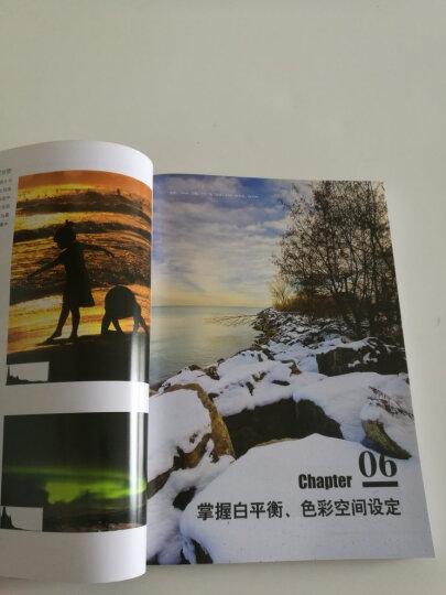 区域包邮 全新正版 /SONY α7/α7R/α7S数码微单摄影圣经 索尼微单摄影教程书籍 晒单图