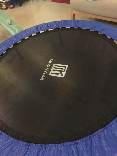 迈康(MIKING) 蹦蹦床儿童成人跳跳床家用室内小孩子宝宝弹跳床48英寸四折叠健身器材 蓝色(直径1.21米) 晒单图