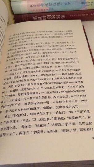张爱玲全集02:红玫瑰与白玫瑰(2012年全新修订版) 原版小说 汉唐书店畅销书籍正版书籍 晒单图