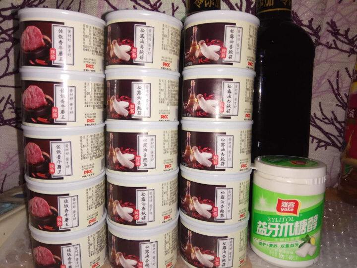 包邮 【巧厨烘焙_三象牌粘米粉500g】进口冰皮月饼粉 肠粉水晶饺子原料 晒单图