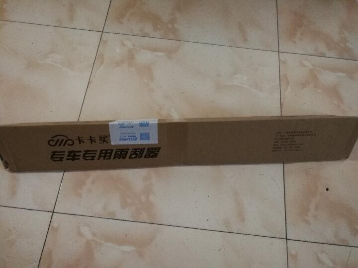 卡卡买金钻无骨雨刮器/雨刷器/雨刮片(一对)21/18英寸汽车适用于丰田皇冠(08款前) 厂家直发 晒单图
