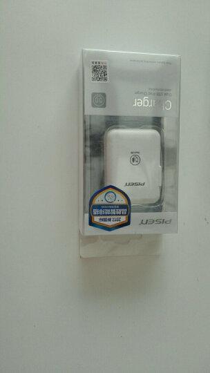 品胜(pisen)4口USB 4A充电器 手机/平板/移动电源充电器/4口充电头 (不含数据线)苹果白 晒单图