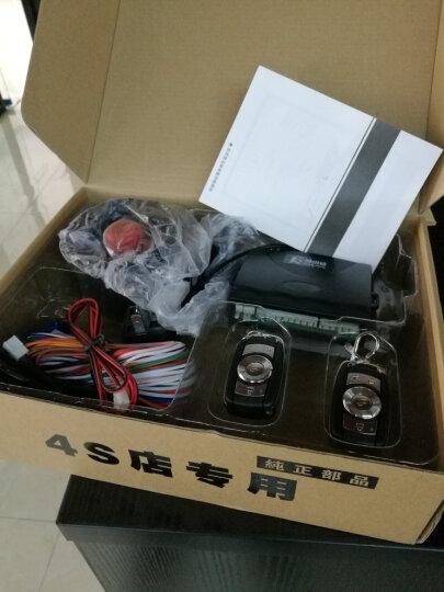 迈多多 面包车小轿车汽车防盗器遥控中控锁自动化震动报警器12V通用 2号遥控器 晒单图