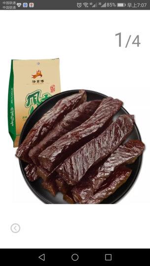 浩日博 内蒙古特产 零食手撕风干牛肉干400克  200克X2袋  肉干肉脯 香辣 晒单图