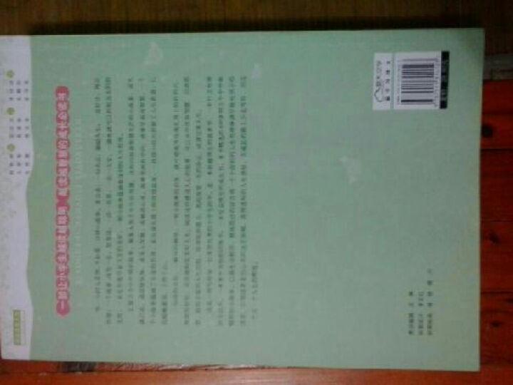 小故事大道理(大全集)(小学版·超值白金版) 晒单图