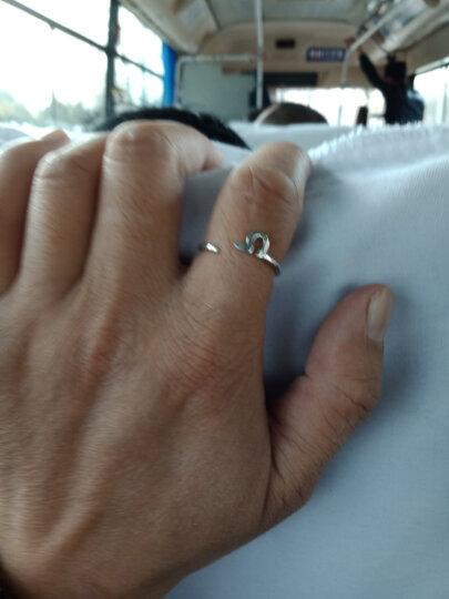 炫银部落 925银十二星座戒指 情侣对戒 开口设计 韩版银饰 时尚饰品 3006006 天秤座 晒单图