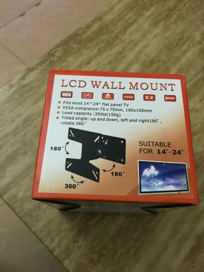 昊码 伸缩电视壁挂架 14-24英寸 小型液晶电视挂架 可摇臂 液晶托架 电视架 电视机  晒单图