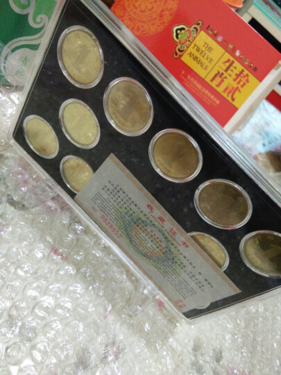 【捌零零壹】2003-2014年十二生肖纪念币 12生肖1元面值贺岁普通流通币 2011年兔年 晒单图