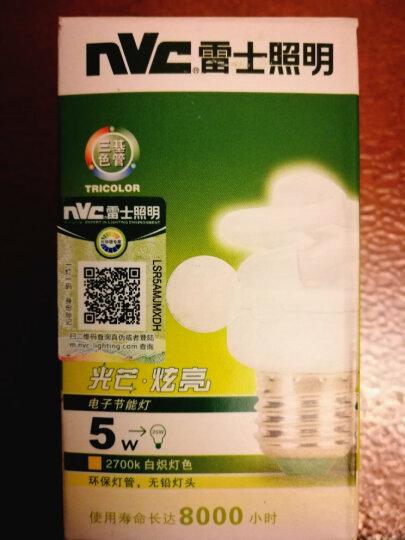 雷士照明(NVC)节能灯 E27大口螺旋5W2700K 白炽灯色(黄光) 晒单图