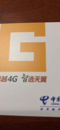 江苏电信199档全国无限流量卡4G上网卡手机卡电话卡无线移动wifi热点套餐 晒单图